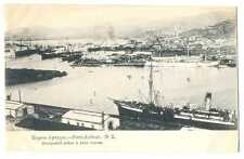 Russian Imp Town View Chinese Manchzhuria Port-Arthur Inside Road & City PC 1904