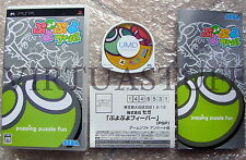Puyo Puyo Fever, Puyo Pop, Sony, PSP, JAP, Sega, completo, excellent condition !