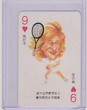 SUPER RARE 1989 CHEN CHINESE STEFFI GRAF TENNIS CARD ~ BORIS BECKER BACK