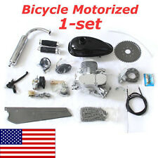 Silver Motorized Bike Petrol Gas Bicycle Engine 80cc 2 Stroke Cycle Motor Kit US