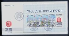 Singapore M/S on First Day Cover FDC - NTUC 25th Anniversary Commemorative issue