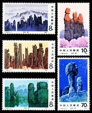 China Stamp 1981 T64 Stone Forest MNH