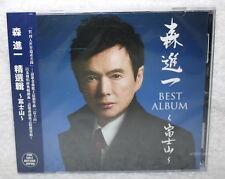Shinichi Mori Best Album-Fujisan- Taiwan CD (Enka)