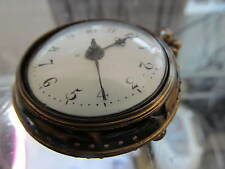 Antique pocket watch Howard London, square pillars