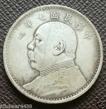 Chinese Dynasty Ancient Coin (Republic of China 6 )one dollar cash  38mm 1918