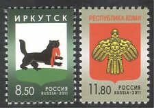 Russia 2011 Coat-of-Arms/Panther/Fox/Gold Bird/Animals/Nature/Art 2v set n29985a