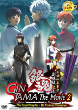 Gintama The Movie 2 : The Final Chapter ~ Be Forever Yorozuya DVD + EXTRA DVD