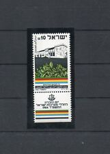 Israel Scott #866 1984 Memorial Day Tab With Left Phosphor MNH!!