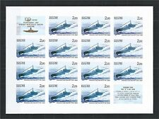 RUSSIA 2005 MINI SHEET SET MiNr: 1236 - 1239 IMPERF SUBMARINE FORCE NAVY