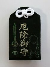 JAPANESE OMAMORI Charm Good luck Talisman Protect you from Japan Shrine Black