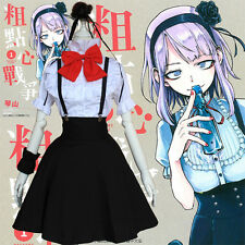 Cosplay Dress game clothing NEW Anime Dagashi Kashi Shidare Hotaru Cosplay
