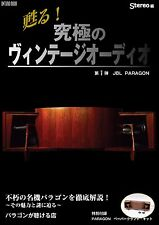 New JBL PARAGON Miniature Stereo Paper Stereo Craft Kit Japanese Book from Japan