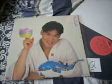 """a941981  Jacky Cheung  張學友 12"""" LP 太陽星辰 (Q with an Underscore)"""