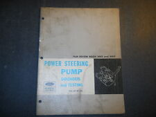 1969 FORD POWER STEERING PUMP DIAGNOSIS & TESTING SERVICE TECHNICIAN MANUAL