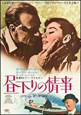 LOVE IN THE AFTERNOON Japanese B2 Movie poster R65 AUDREY HEPBURN GARY COOPER
