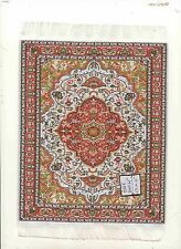 Rug  7L  miniature dollhouse woven fabric carpet  1pc 1/12 scale Turkish