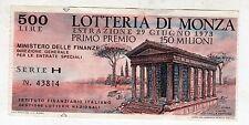biglietto della Lotteria - LOTTERIA DI MONZA 1973