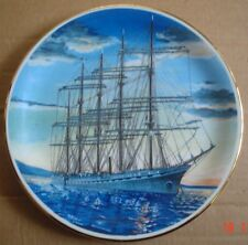 Collectors Plate FRANCE II Ship