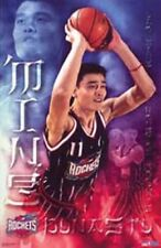 2002 Yao Ming Houston Rockets Original Starline Poster OOP Sealed