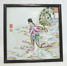Chinese  Famille  Rose  Porcelain  Plaque   With  Frame  34