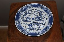 ANTIQUE CHINESE DRAGON'S PORCELAIN PLATE - 18thC