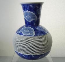 Chinese Porcelain Urn Vase Blue White Porcelain Basket Weave