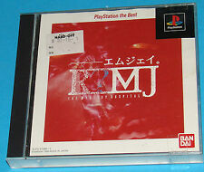 R?MJ The Mystery Hospital - Sony Playstation - PS1 PSX - JAP