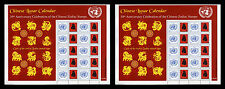 United Nations UN 2010 S36 Lunar Cal Monkey Personalized Sheet Blue & White Gum