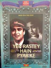 Yeh Rastey Hain Pyar,DVD, Baba Traders, Hindu Language, English Subtitles, New