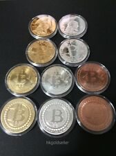 Bitcoin 1oz Gold Plated Silver Plated Copper Collectible Coin BTC set(10coin)