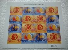 Macau 1998-12-SL Tiles in Macau 16v Stamps Sheetlet Mint NH