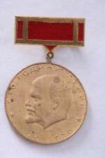 Bulgaria Bulgarian Unknown 100 Years of Lenin Competition Communist Medal Badge