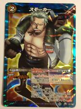 One Piece Miracle Battle Carddass OP07-80 MR Smoker Marines