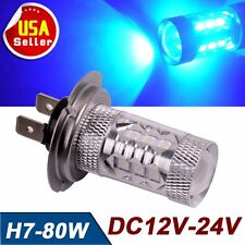 1XUltra blue H7 High Power 80W LED Projector 1920 Lumen Fog Driving DRL Lamps