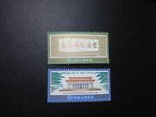 cn42 China 1977 J22 Memorial Hall for Great Leader Chairman Mao Zedong