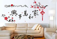 Chinese proverb Home Decor Removable Wall Sticker/Decal/Decoration