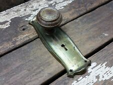 VTG Antique Old Shabby Rustic 1900s Door Knob & Metal Backplate Plate Cover *