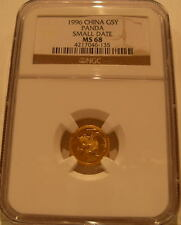 China 1996 Gold 1/20 oz Panda 5 Yuan NGC MS-68 Small Date