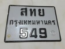 Expired License Plate Thailand 549 Bangkok Auto Motorcycle Mobilia Transport