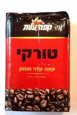 Turkish Black Mud Ground Coffee 1 kg Strong Dark Roast  ELITE