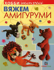 Knit Amigurumi Crocheted Toys Crochet Patterns Russian Book