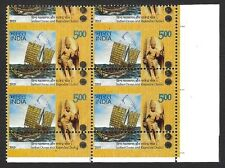 India 2015 Chola Boats grossly misprfed block of 4 MNH