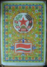 1967 Tajik SSR Russian Poster State emblem and flag Soviet propaganda by Fisher