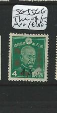 BURMA JAPANESE OCCUPATION  (PP0803B) SG J56C THIN, SCUFF ON FACE  MNG