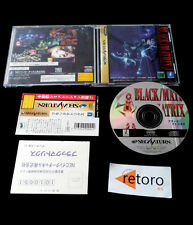BLACK MATRIX SEGA SATURN SS JAPONES Segasaturn black/matrix complete Spine