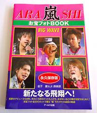 ARASHI Big Wave JAPAN PHOTO BOOK 2007 Ohno Satoshi Matsumoto Jun Sakurai Sho z