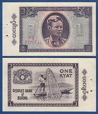 BIRMA / BURMA ( MYANMAR ) 1 Kyat (1965)  UNC  P.52