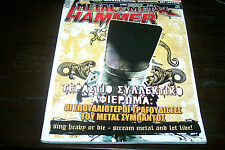 METAL HAMMER MAGAZINE 8/2008 THE BEST SINGERS OF METAL METALLICA BLACK SABBATH
