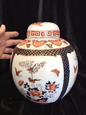 Ginger Jar Hand Painted Large Chinese Porcelain Gold Imari Style 1960 Hong Kong