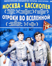 MOSCOW-CASSIOPEA, TEENS IN THE UNIVERSE /MOSKVA-KASSIOPEYA, OTROKI VO VSELENNOY